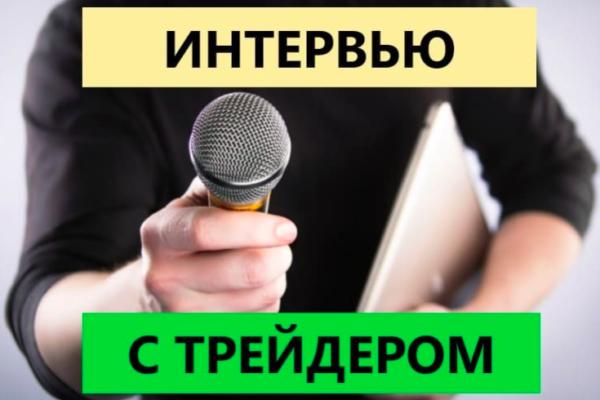 Интервью с Трейдером:  Владимир Гапай – трейдер высшей категории, отзывы о работе в BlackRock, о трейдинге в целом и переходе в новую компанию!  А так же, много чего другого!